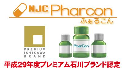 NJC Pharcon